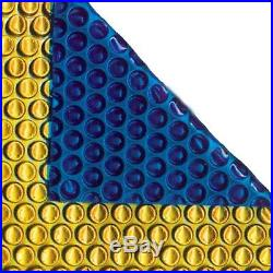 16ft Round Gold/Blue 500 Micron Swimming Pool Cover Solar Heat Retention